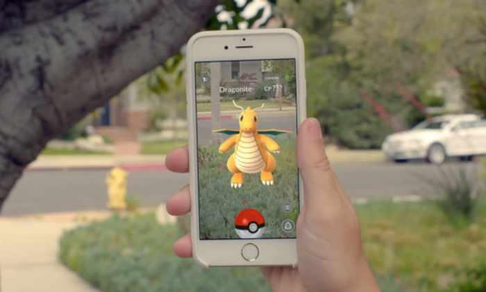 Pokémon Go: поймать покемона в реальности наконец стало возможным