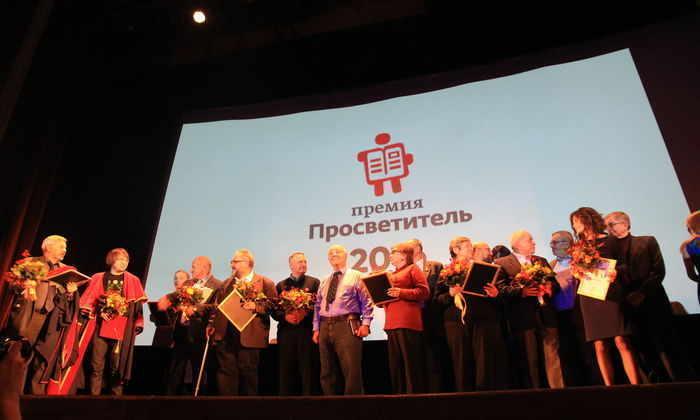 Итоги премии «Просветитель» 2016
