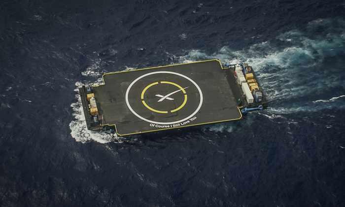 SpaceX снова сажает первую ступень на плавучую платформу. Live
