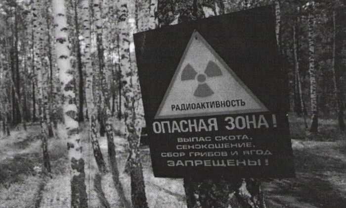 Чернобыльская авария: как это было