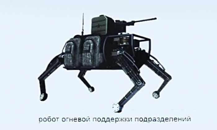 В России разрабатывают многофункционального боевого робота