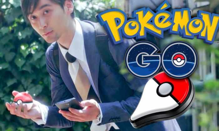 Pokemon GO: вышла самая ожидаемая игра дополненной реальности