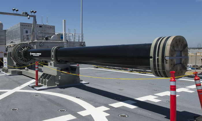Видео: Пентагон испытывает новую пушку