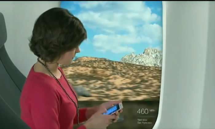 Видео: ученые смоделировали поездку на Hyperloop