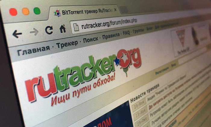 Российский торрент-трекер RuTracker