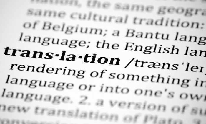 Искусственный интеллект Google Translate изобрел новый язык