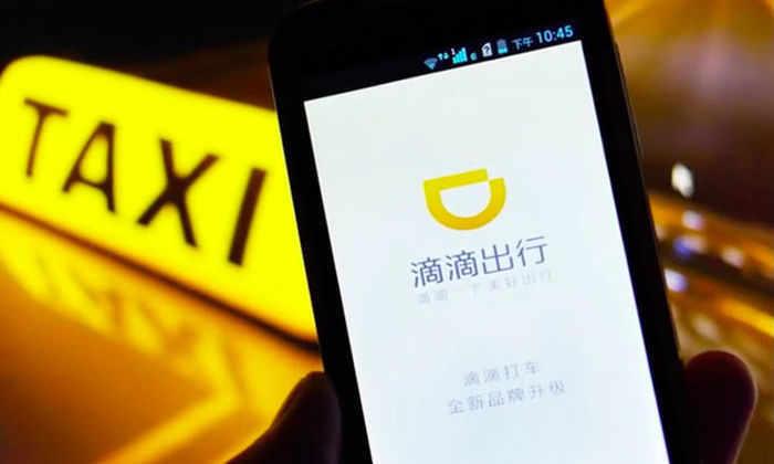Apple вложила миллиард долларов в китайского конкурента Uber