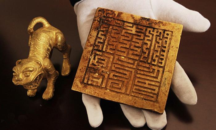 Золото династии Мин