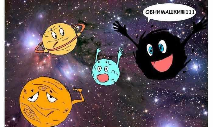 Астрономы заметили массивную черную дыру, которая вышла из-под контроля