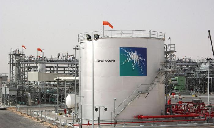 Компания Saudi Aramco