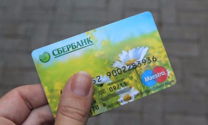 Сбербанка облегчил жизнь своим клиентам: перевыпускайте карты, где хотите