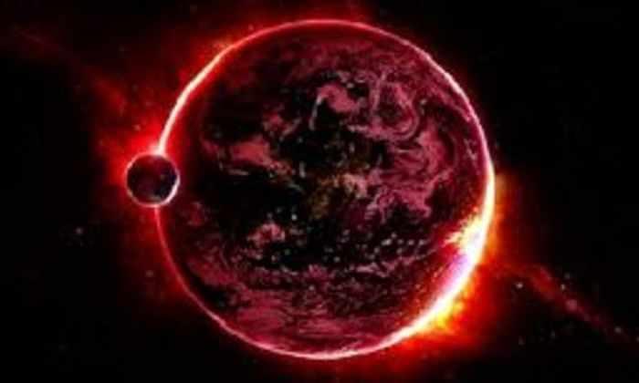 Убийцей жизни на Земле может быть