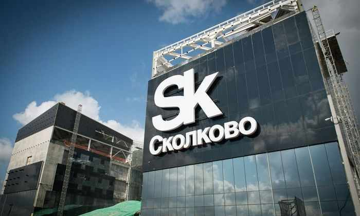 «Открытые инновации» в Сколково «замкнуло»