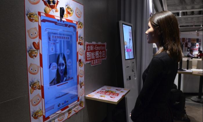 Baidu иKFC открыли новый смарт-ресторан ссистемой распознавания лиц