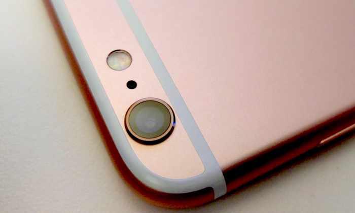Объявлена дата презентации iPhone 7