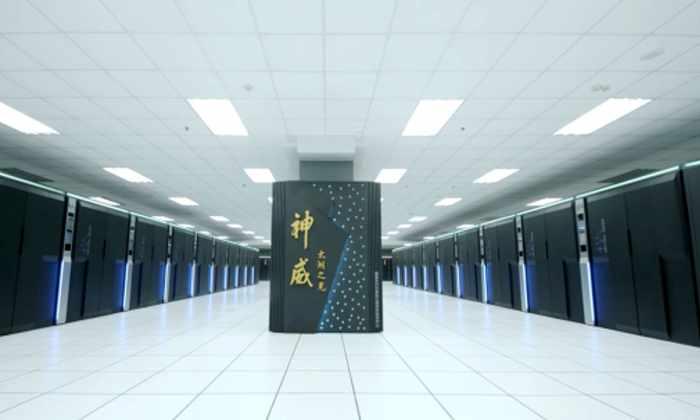 Китайский суперкомпьютер признан самым быстрым в мире