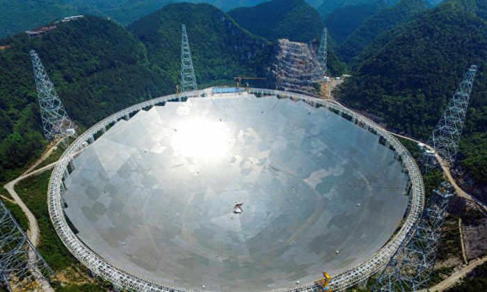 В Китае 25 сентября заработает крупнейший в мире радиотелескоп FAST