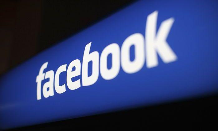 Facebook выплатила российскому хакеру рекордный гонорар