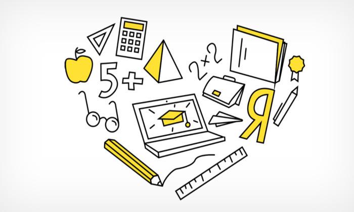 11 марта пройдет всероссийская контрольная по математике от «Яндекса»