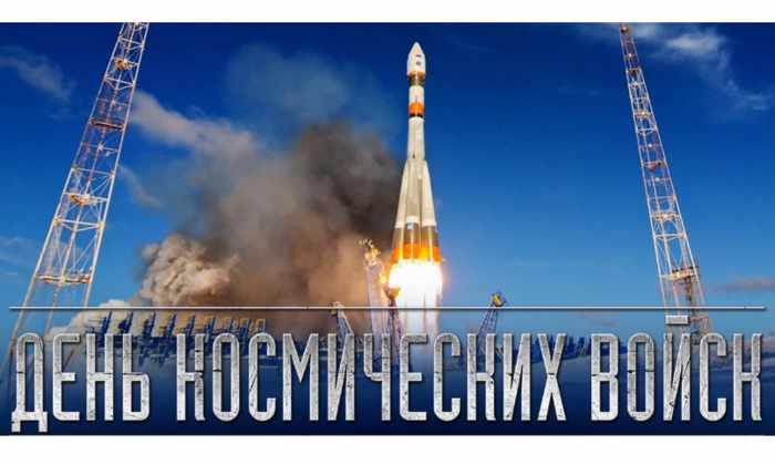 Минобороны выложило ролик с самыми зрелищными запусками ракет