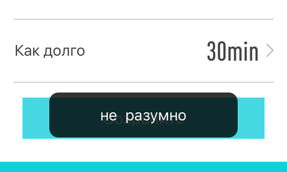 Умные часы за $20, которых ни у кого нет